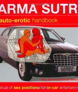 Carma-Sutra-The-Auto-Erotic-Handbook-0
